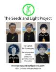 Seeds and light note cards by artist sara drescher